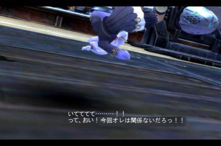 2006_08_26_13_24_55_1