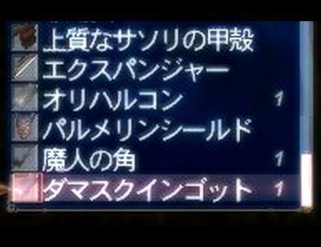 2006_09_24_13_49_06