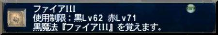 2006_09_30_06_56_54
