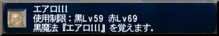 2006_09_30_06_56_59