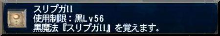 2006_09_30_06_57_38