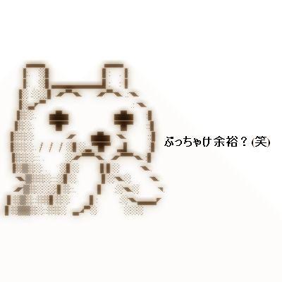 Kao2_1