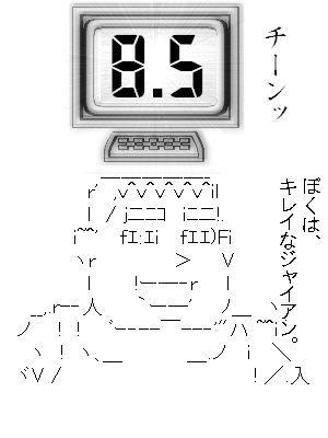 Pc2_7