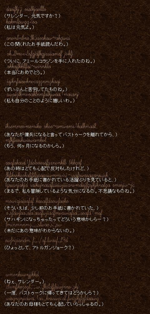 Tegami11