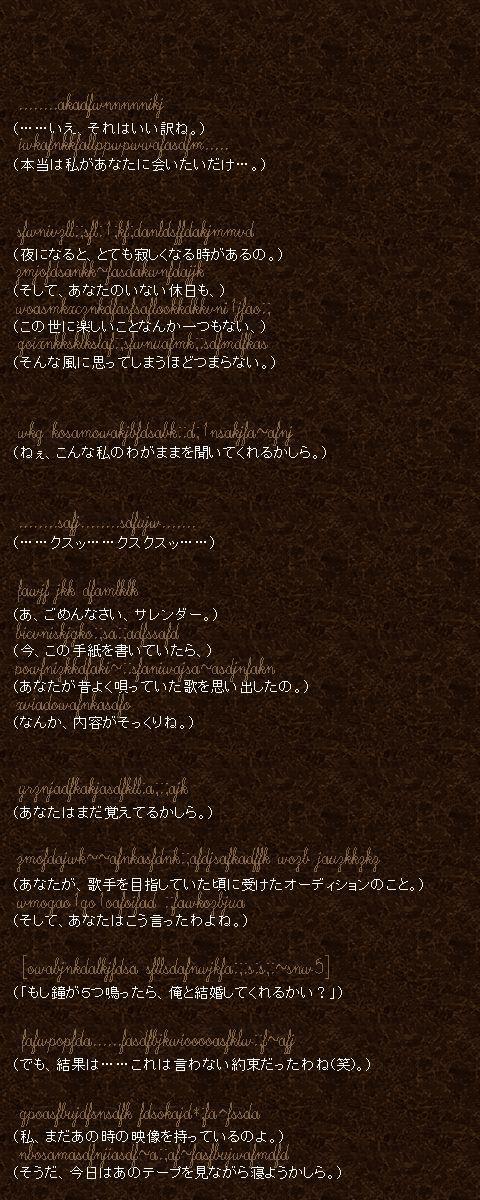 Tegami22