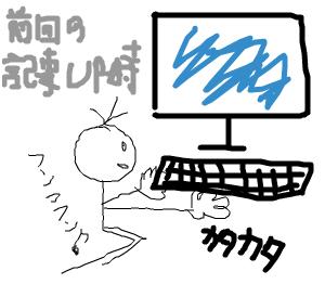 Cocolog_oekaki_2008_10_11_23_58