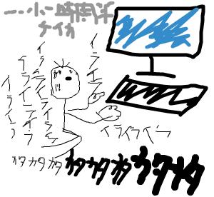 Cocolog_oekaki_2008_10_12_00_29