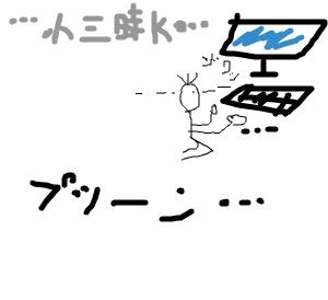 Cocolog_oekaki_2008_10_12_00_42